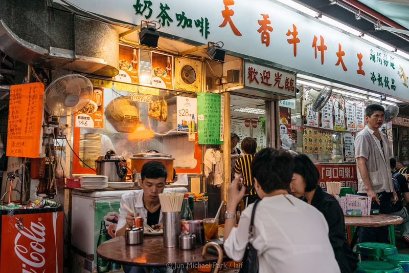 Food is competitive in Hong Kong, both in price and quality. I especially like these street food joints. They feel more local and authentic. 35mm Authentic Moments City City Life Experience Food Stall Hong Kong HongKong Jun Michael Park Laif Photo Agency Local Local Food Market Stall Point And Shoot Showcase July Sony Sony RX1 Strangers In Transit Street Street Food Street Food Worldwide Streetphotography Travel Travel Photography Urban Exploration