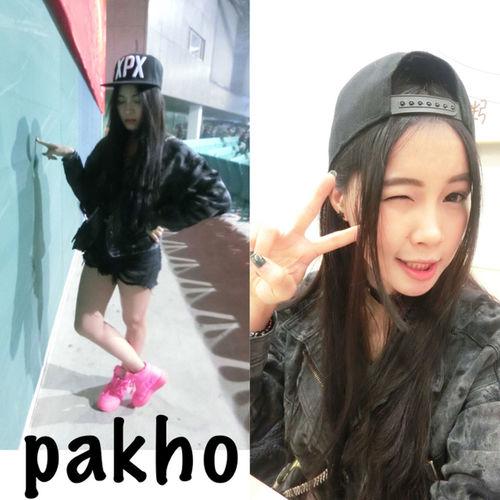 Pakho Guangzhou Cool Hi! Concert Enjoying Life Smile