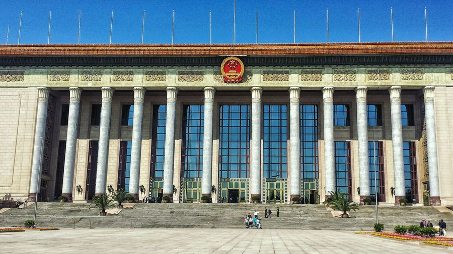 Great Hall Of The People Beijing China Tiananmen Square 人民大会堂 北京 中国 天安门 Afternoon Outdoors ASIA Street Photography Urban Government