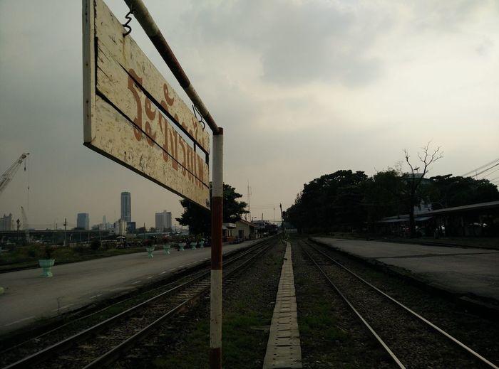 ระวังรถไฟ...ระวังใจ Streetphoto Live Holiday♡