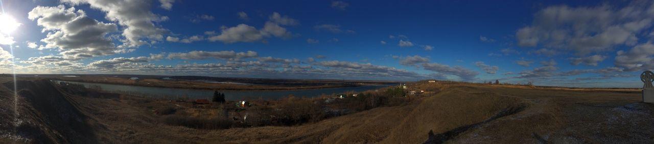 Panorama River Russia Ryazan