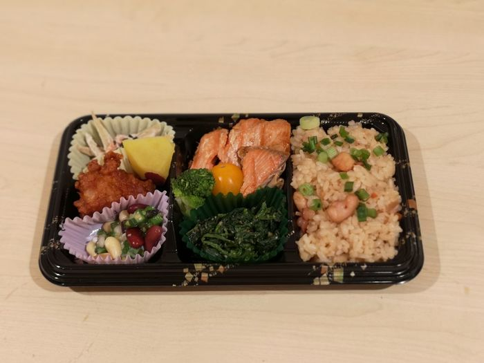 Sushi City Vegetable Japanese Food Cultures Close-up Food And Drink Lunch Box Rice - Food Staple Prepared Food Salmon Fried Chicken Dish Served Main Course Serving Dish