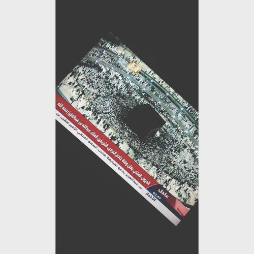 المدينة_المنورة تصويري  سناب_شات فجر وفاة خادم الحرمين الشريفين صباح الفقد ي دنيا ابد مو صباح الخخير '(????