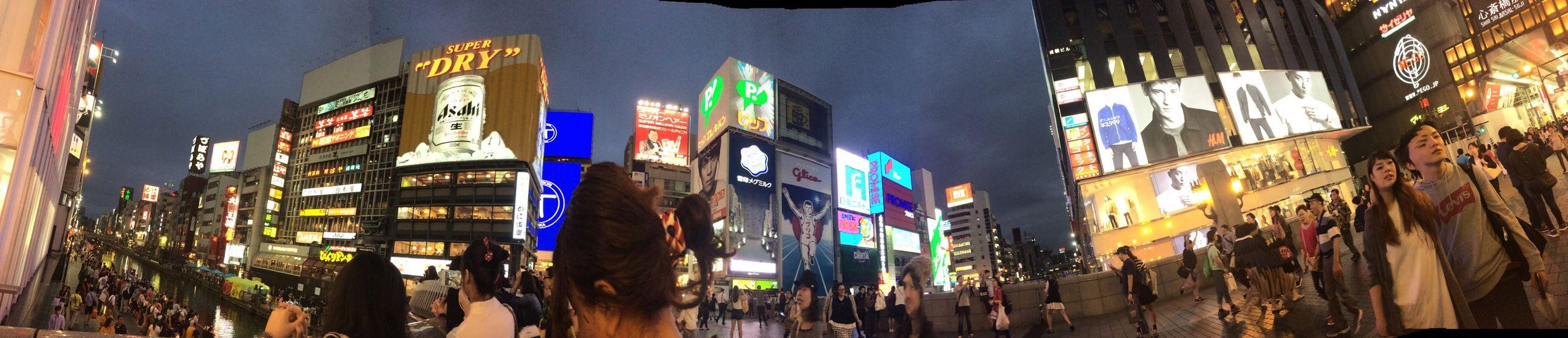 Panoramic view of the Shinsaibashi Suji Osaka Dotonboririver Glico