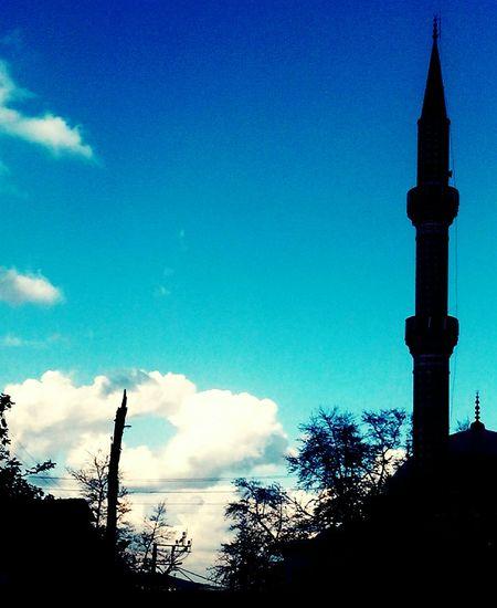 Kozluören Köy Uludaguniversitesi Osmanlı Koyu