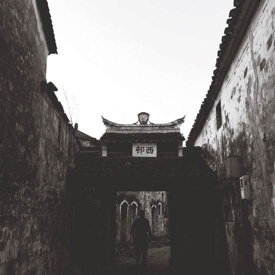 in an Ancient Town . Streetphotography_bw Streetphotography Architecture People Watching China