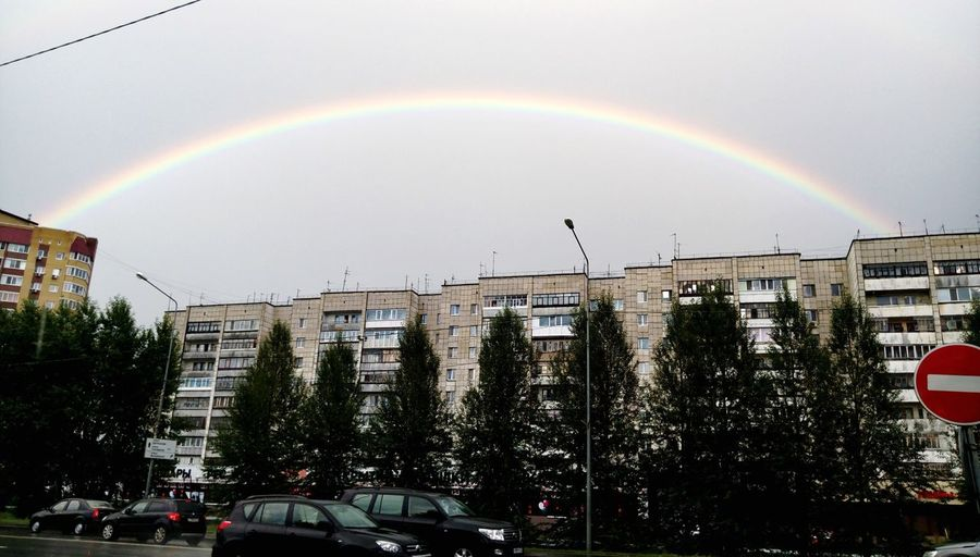 Rainbow arc as city in bubble Nature Beauty In Nature Sky Tyumen' Tyumen тюмень
