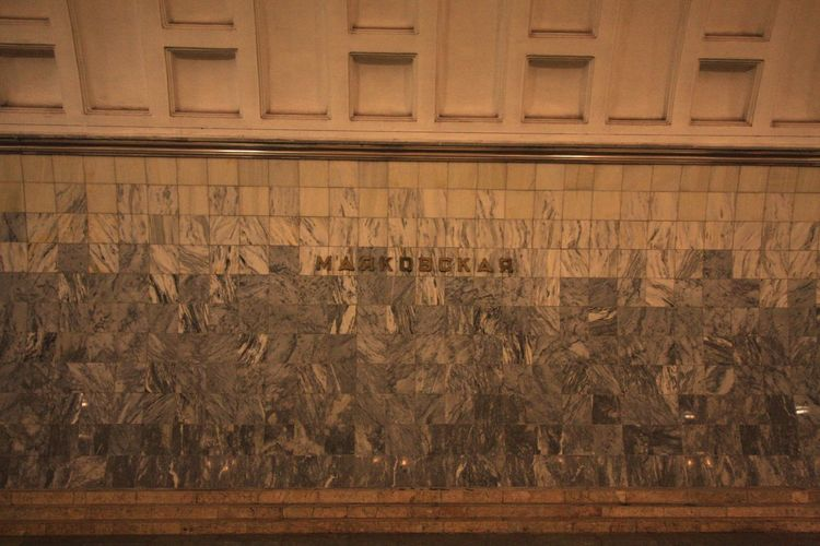 Marble Marble Stone Wall Decoration Moscow Metro Stations Subway Backgrounds Full Frame Built Structure Wood - Material Architecture No People Pattern Textured  History The Past Carving - Craft Product Art And Craft Brown Wall - Building Feature Close-up Wood Craft Creativity Ancient Indoors