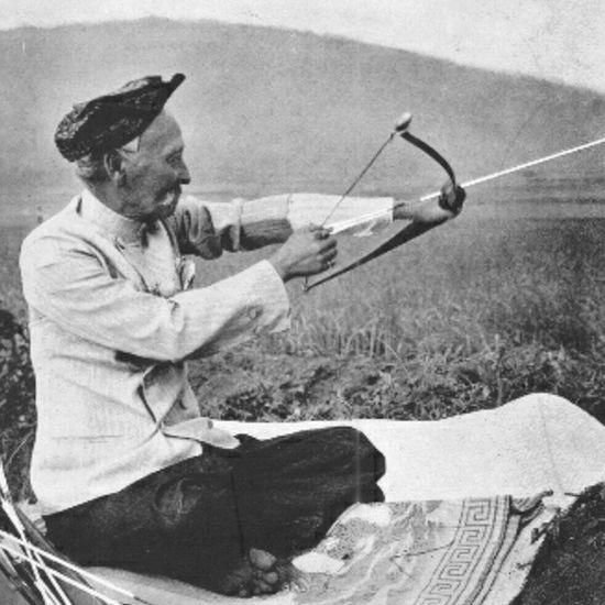 Panahan Sumedang Bow&arrow Sunda