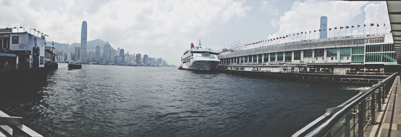 Harbour City HongKong
