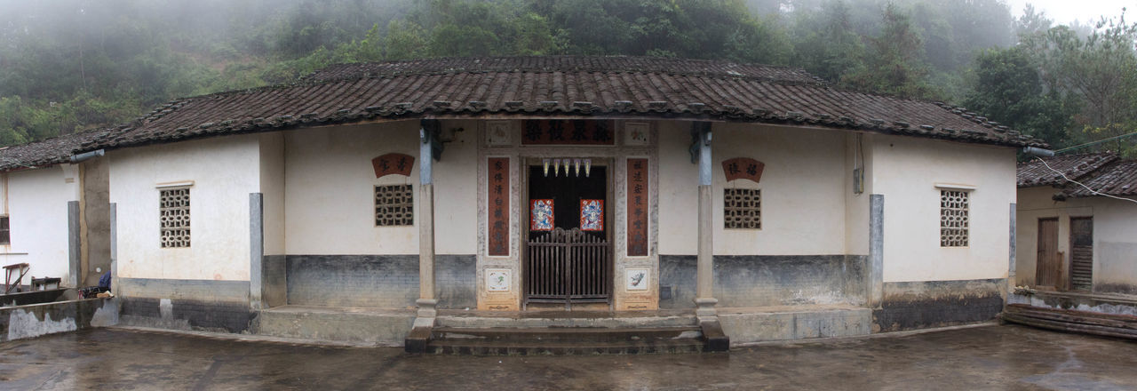 Chinese Traditional Building Chinese Classical Architecture EyeEmNewHere Architecture Building Exterior Built Structure China Eyeem Architecture Lover Residential District