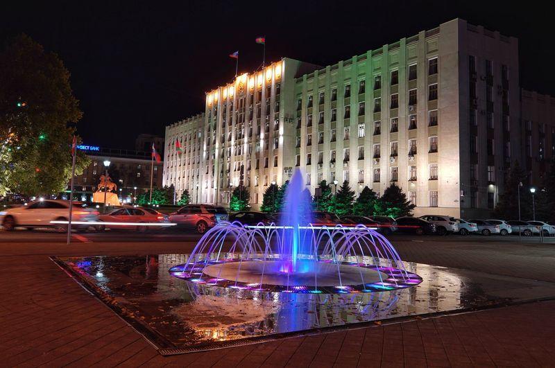 City Water