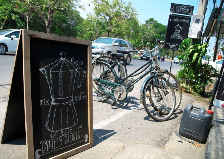 Daytime EyeEm Gallery Road Sign Architecture Bicycle Communication Day Daytime Photography Eye4photography  Land Vehicle Mokapot No People Outdoors Placard Signboard Stationary Text Transportation Tree Western Script