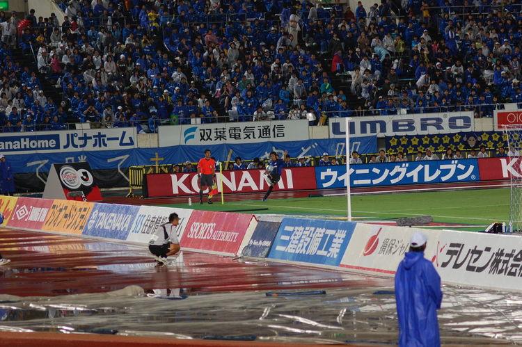 Gamba OSAKA Soccer Acl