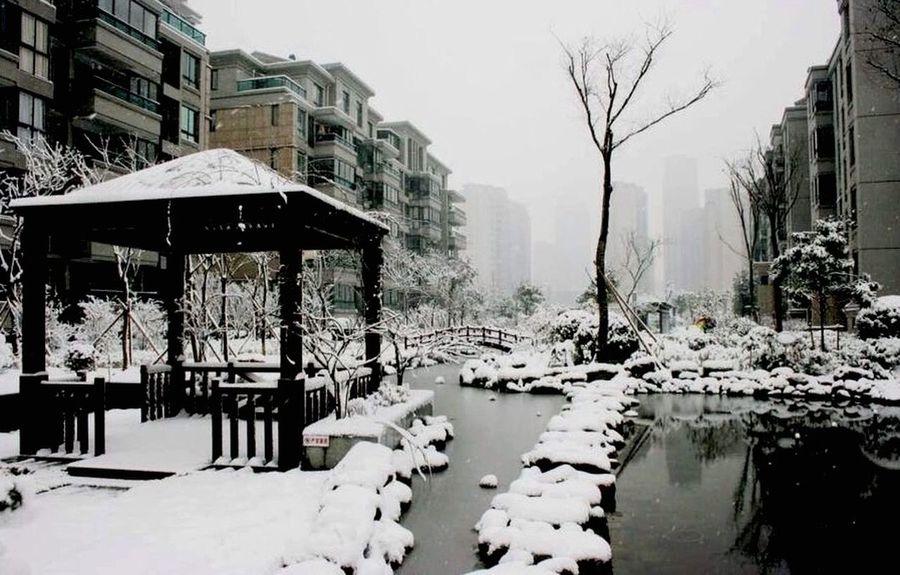 Jiaxing Hello World Snow Snow ❄ City