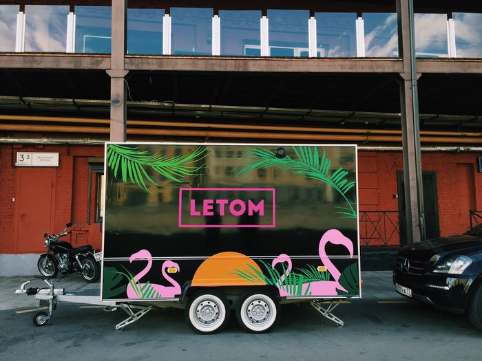 Truck Trucks Summer Views Summer Vibes Summertime Hanging Out City Life Cityscapes Everyday Lives Enjoying Life Walking Around The City  Moscow