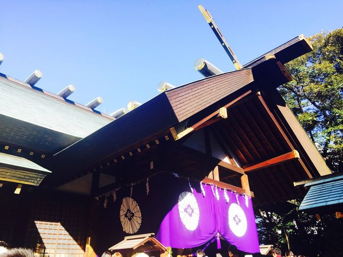 The Shinto shrine which is famous in Japan in hope of a good match