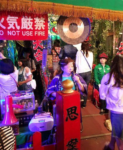 大國魂神社 くらやみ祭り Tokyo,Japan Japan Japanese Culture Haunted House お化け屋敷 Nostalgic
