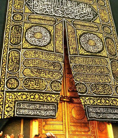 Kabe-i Şerif Mekke AllahuAkbar AllahYardımcımızOlsun Muslim Ya Eyyühellezine Amenü..
