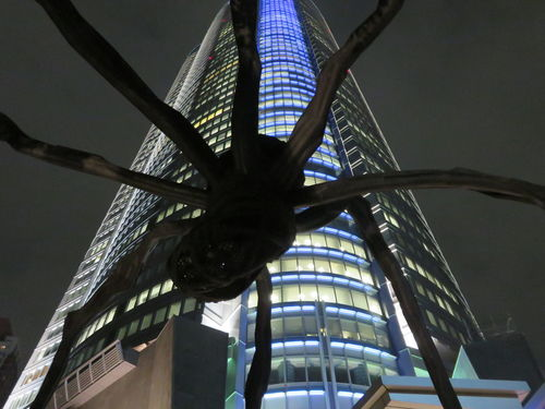 Architecture Building City Japan Lights Night Spider