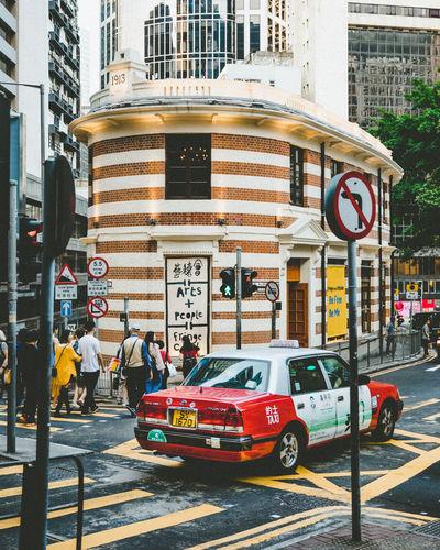 Vivid Taxi City