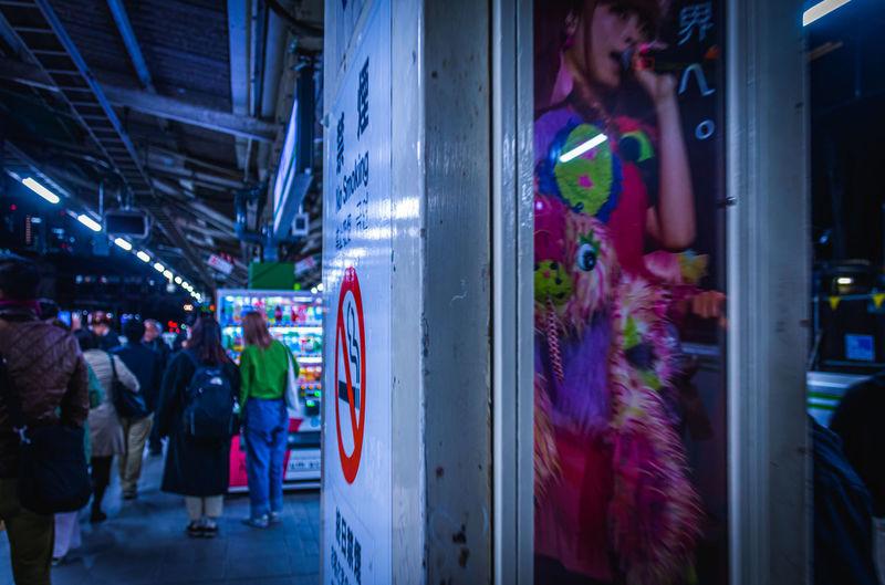 Tokyo Hanging