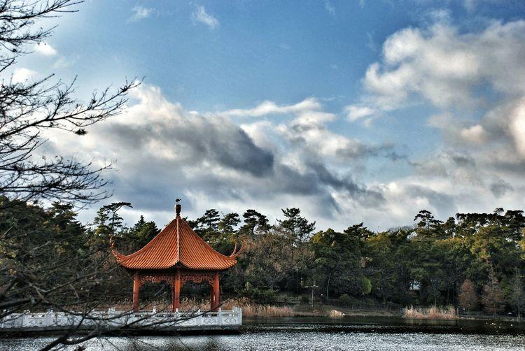 01.2008 Midorigaoka Park Itami Hyogo Japan Kansai Winter Afternoon Photowalk Lake View Trees Sky And Clouds