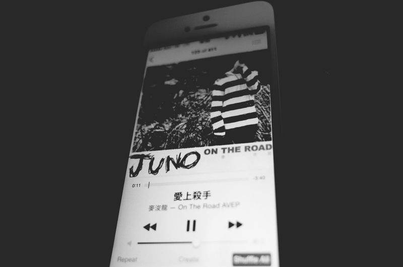 IPhone Black And White Music Juno Mak