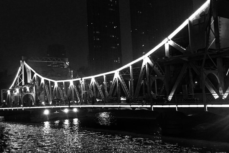 Hello World Enjoying Life Black & White Light And Shadow Building Night Bridge Blackandwhite On The Road