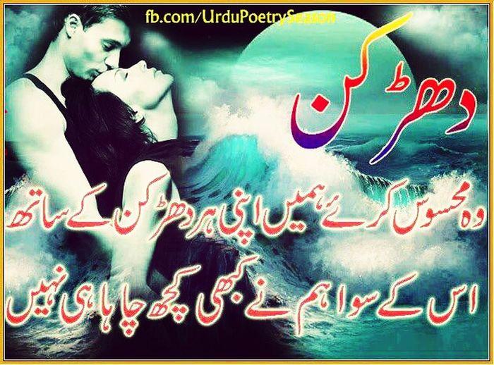 Amriz Khan Swati
