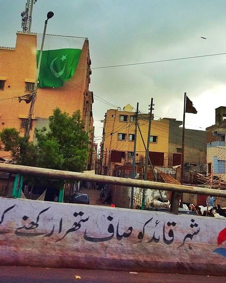 Keep Quaid's city clean. (Graffiti on the wall) Flag diaries Lovepakistan Pakistan Karachi Patriotic Green Flag 14thaugust HappyBirthday Happiness Streetphotography Photographerslifeforme Snapshot Instagood Picoftheday Photooftheday Color All_shots Exposure Composition Focus Capture Moment