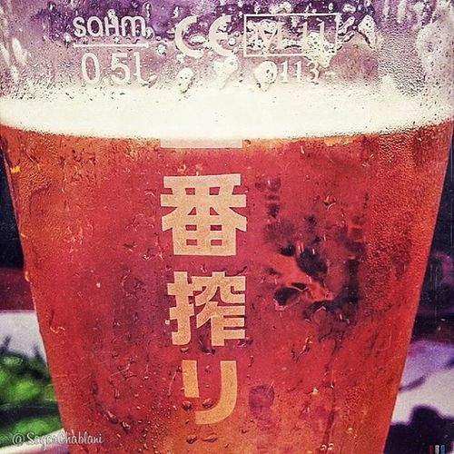 Time to pop a cold one! Kirin beer.