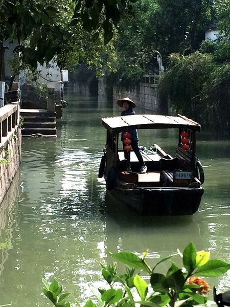 The view from my Cafe Danish Baking Shifu on PIngjiang Road in Suzhou, China
