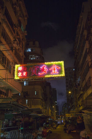 Hong Kong HongKong Architecture Building Building Exterior Built Structure Car City Communication Illuminated Low Angle View Motor Vehicle Nature Neon Night No People Outdoors Sign Street Text Transportation