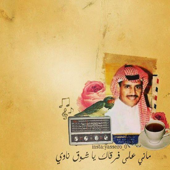 تصميمي صباح الخير خالد_عبدالرحمن من_تصميمي