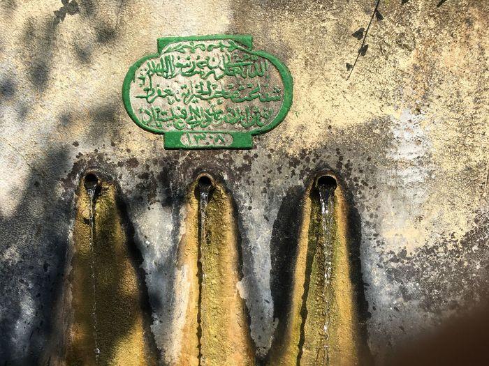 Oldwaterhose tur Turkey Bartın Kazpınarı ottoman Ottoman Empire