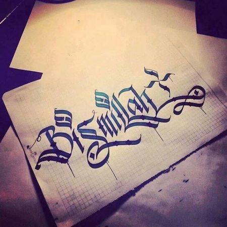 Bismillah :') Allah ❤❤ Love Allah SubhanAllah