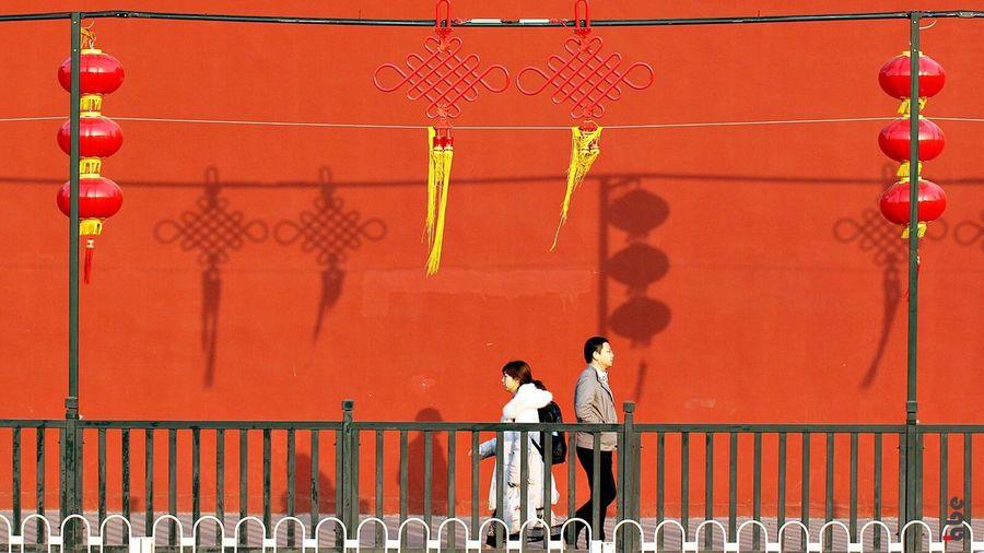 Beijing Life In Beijing