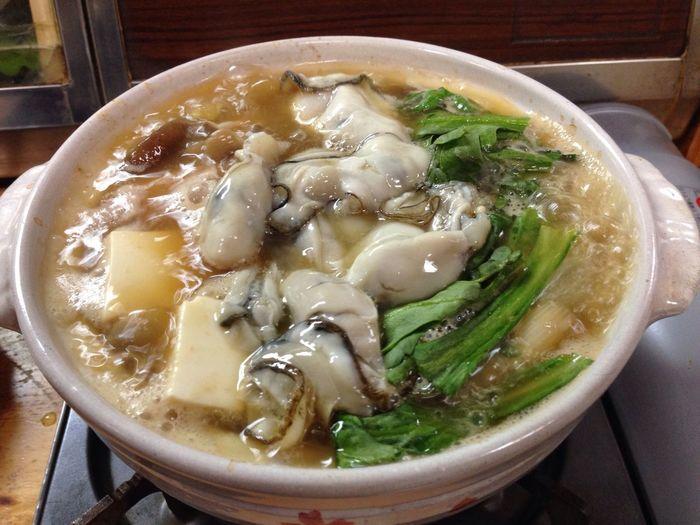 Eating EyeEm Japan Enjoying Life