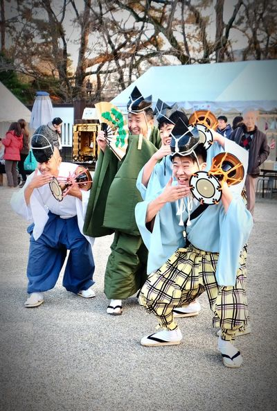 Full Length Togetherness Friendship Nagoya Japan 2016 Real People eAdult t Relaxation nEnjoyment tPeople e Weekend Activities sMen nLeisure Activity y Outdoors sCheerful l