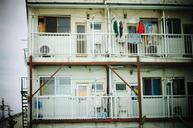 Japan Photography Life Live Daily Life Plattenbau