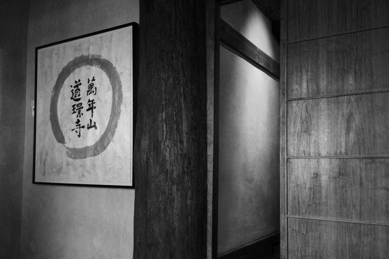 Asian Culture Upaya Zen Center Buddhist Temple Zen Dharma IPhone IPhoneography