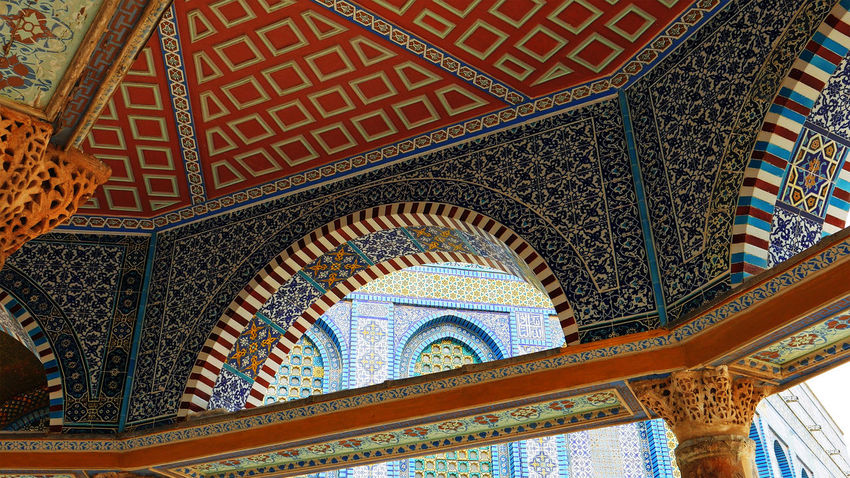 Architecture Built Structure Day Design Dome Of The Rock Dome Of The Rock Jerusalem Indoors  Low Angle View Multi Colored No People Ornate Pattern Place Of Worship Religion Travel Destinations An Eye For Travel The Architect - 2018 EyeEm Awards