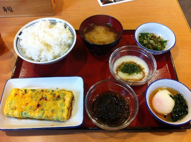 Japan Japanese  Japanese Food Japanese Omelette Miso Soup