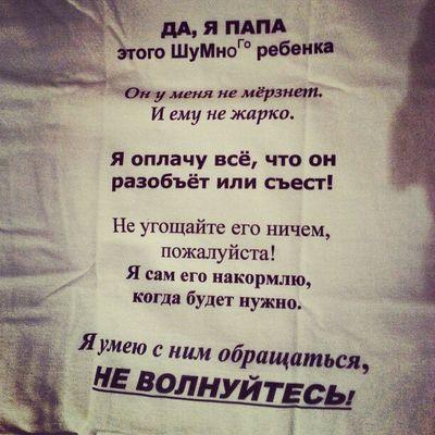 Задержавшийся подарок на ДР ) Отличненько :)))