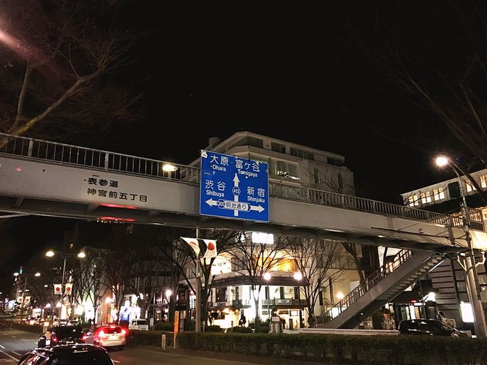 Night Illuminated Transportation City Travel Architecture Car Travel Destinations Road Sign Japan Photography No People Street Walking Around Japanese