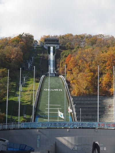 Ski,jump Ski Olympics Hokkaido,Japan Sapporo Ookura Mt.Ookura