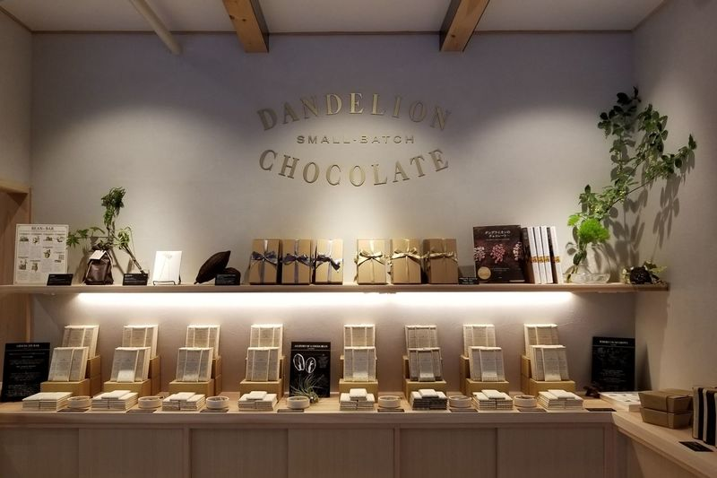 Dandelion Chocolate Chocolate Hello World Cacao Interior Design Shopping ♡ Store Display Happy Enjoying The View Display EyeEm Best Shots EyeEm Gallery EyeEm Kyoto Japan Kyoto Japan 京都 Dark Chocolate