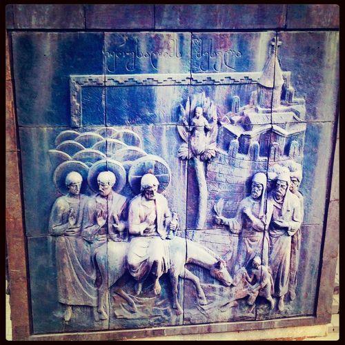 History Georgia Jesus Jerusalem