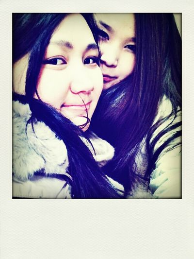 With Ma Best Friend